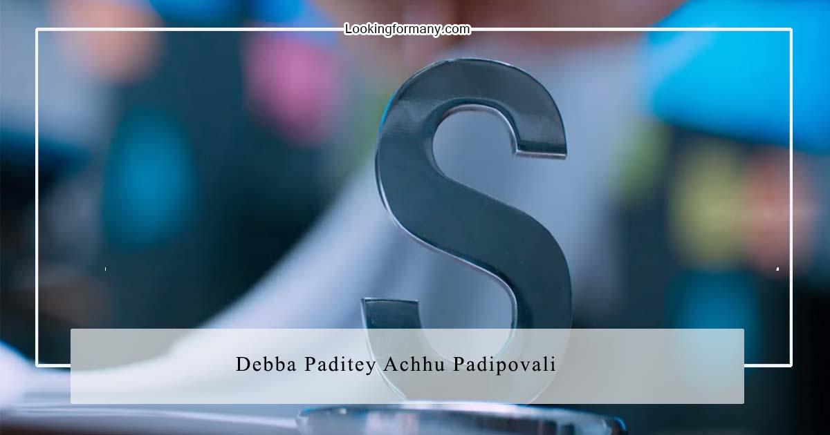 Debba paditey - dhruva dialogues